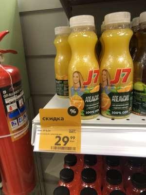 Сок J7 Апельсин 0,3л
