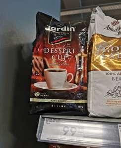 [Ижевск] Кофе Jarnin Dessert Cup зерновое 250 гр