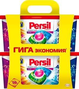 Капсулы для стирки Persil Power Caps Color, 56 шт