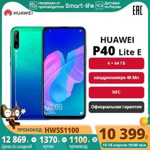 Смартфон Huawei P40 Lite E 4+64 Гб на Tmall