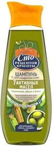 Шампунь Сто Рецептов Красоты 7 масел, 380 мл