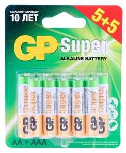 Батарейки GP Super Alcaline 5 AA+5 AAA