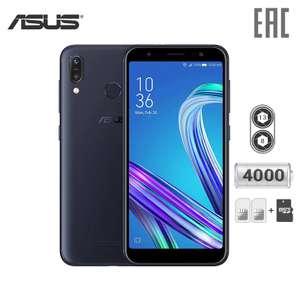 Asus Zenfone Max (M1) 3+32 Гб (ZB555KL)