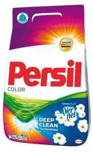 Стиральный порошок PERSIL Color, автомат, 4.5кг (проверяйте наличие в своем регионе)