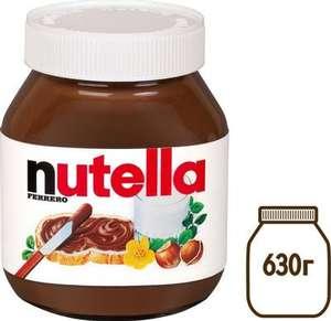Nutella паста ореховая с добавлением какао, 630 г х 4 шт. (348₽ за 1 шт) и на 350 г. в описании