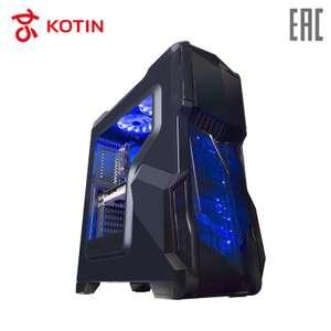 Игровой ПК KOTIN GB-1/intel i5-8500/8G DDR4/GTX1050TI-4G/intel 120G M.2 SSD + 1 ТБ HDD/Dos
