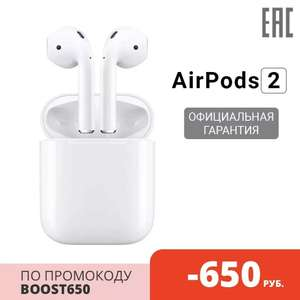 Наушники Apple AirPods 2 без беспроводной зарядки чехла на Tmall