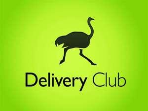 -30% на заказ в Delivery Club