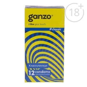 Презервативы Ganzo Classic, классические, 12 шт. (Цена за 2 упаковки = 24 шт)