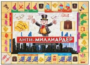 Настольная игра Играем вместе Умные игры Анти-миллиардер