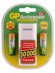 Зарядное устройство для аккумуляторных батарей и аккумуляторные батарейки АА в наборе 2 шт. 2700 mAh