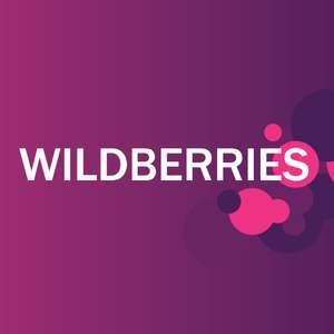 Wildberries каждая третья сумка в заказе БЕСПЛАТНО
