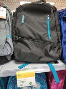 [СПб] Рюкзак American Tourister в PrismaMarket