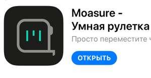 Moasure - Умная рулетка