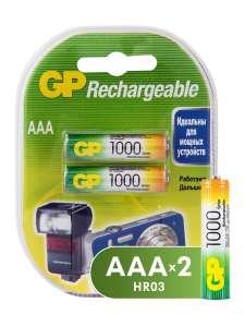 Комплект аккумуляторов GP АAА (LR03) 2 шт. (100AAAHC-C2)