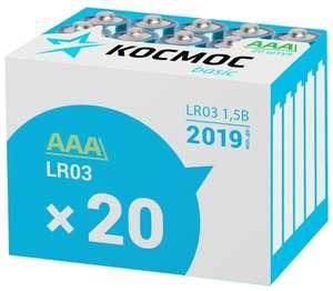 Батарейка КОСМОС LR03 Basic, 20 шт.