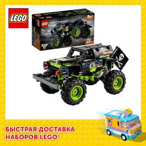 Конструктор LEGO Technic 42118 Monster Jam Grave Digger