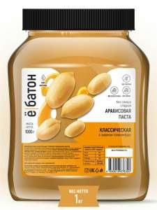 Арахисовая паста с сиропом топинамбура, 1000г (Ёбатон)