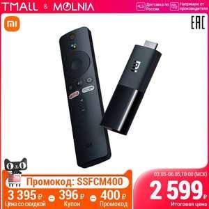 Медиаплеер Xiaomi Mi TV Stick на Tmall