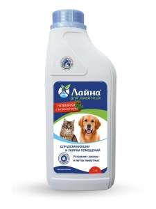 Дезинфицирующее средство Лайна для животных с запахом пихты 1,0 л
