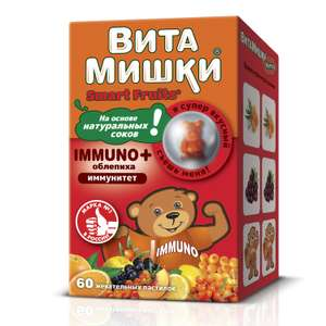 Комплекс витаминов ВитаМишки 60 шт