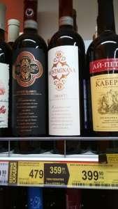 [Москва] Вино Кьянти, 0.75л