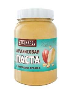 Арахисовая паста KUSHNAREV с кусочками арахиса 1 кг