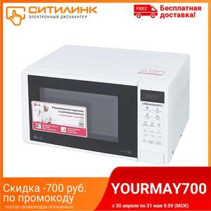 Микроволновая печь LG MS20R42D 20л. на Tmall Ситилинк (32 программы)
