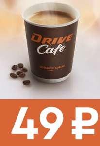 Кофе за 49 руб. на заправках Газпром
