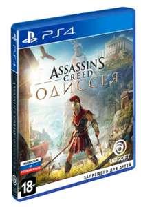 [PS4] Скидки на игры в М.Видео (70+ игр от 990₽)
