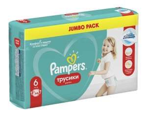 Pampers трусики Pants 6 (15+ кг) 44шт 5 пачек