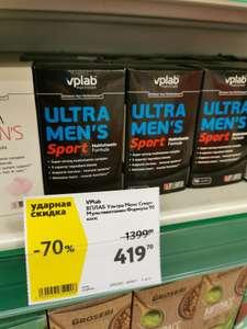 [Нижний Новгород] Витаминно-минеральный комплекс VPLAB Ultra Men's Sport Multivitamin Formula, капсулы, 90шт
