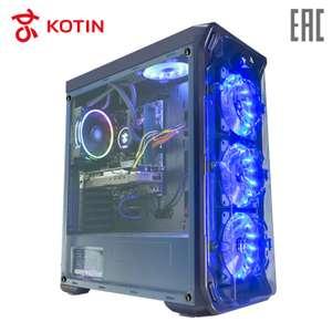 Игровой компьютер Kotin GBW-1