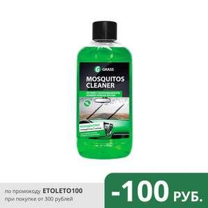 Летний стеклоомыватель Grass Mosquitos Cleaner концентрат 1 л