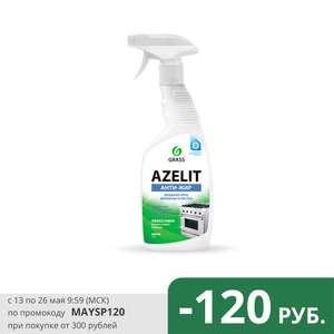 Чистящее средство для кухни Grass Azelit флакон 600 мл 4 упаковки