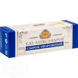 Сырок творожный Александров