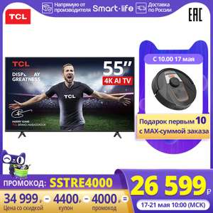 Телевизор TCL 55P615 4K LED UHD Android TV