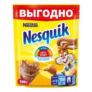 Какао-напиток Nesquik, 500 гр на Tmall