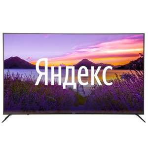 """Ultra HD (4K) LED телевизор 75"""" Novex NVX-75U131MSY Smart TV"""