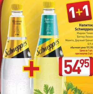 [Мск] Газированный напиток Schweppes 2 бутылки по акции 1+1