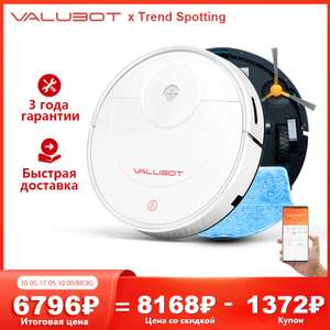 Робот-пылесос Valubot t100