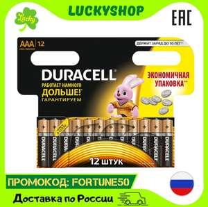 Батарейки мизинчиковые Duracell Basic ААA/LR03-12BL 12 шт.