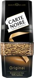 Кофе растворимый Carte Noire Original, Арабика, 190 г х 4 шт (443₽ за 1 шт)