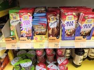 [Тамбов и др.] Шоколад Alpen Gold Max fun и Десерт