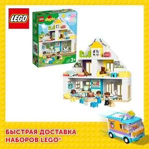 LEGO DUPLO Модульный игрушечный дом