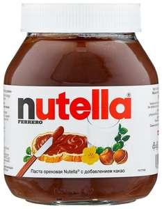 Nutella паста ореховая с добавлением какао, 630 г 4 упаковки по акции 3=4