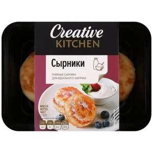 [МСК] Сырники Creative Kitchen 140 г