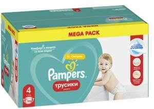 Pampers трусики Pants 4 (9-15 кг), 104 шт.