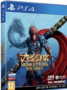 [PS4] THQ Nordic Monkey King: Hero Is Back
