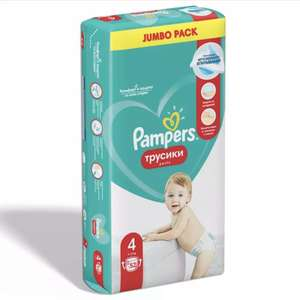 Подгузники-трусики Pampers Pants 4 9-15кг 52шт на Tmall